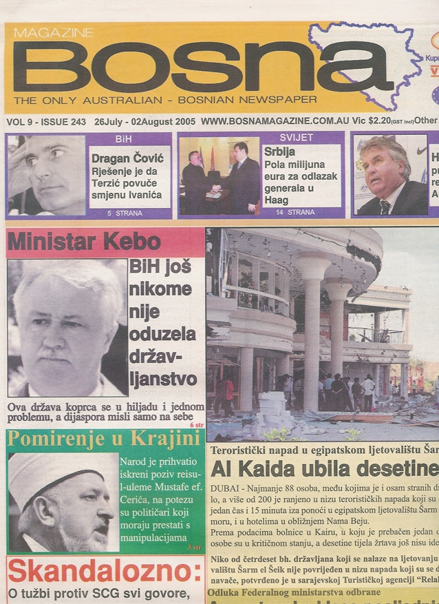 Magazin Bosna