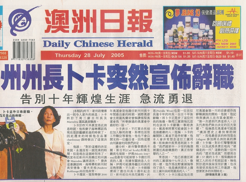 Daily Chinese Herald